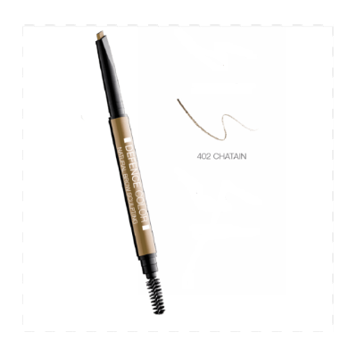 DEFENCE COLOR NATURAL BROW 402